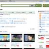 動画検索のFooooo、ブログから動画が探せる機能を追加