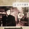 【映画感想】『親不孝通り』(1958)  / 親不孝というが親は登場せず
