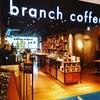 【大街道】雨の日はカフェでまったり好きな本でも見つけない?「branch coffee by 81」なら併設の明屋書店から本も借りて読めるよ。
