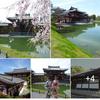 日本の美:外せないよね京都への旅 『平等院鳳凰堂』