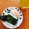 「44日目」40代男のダイエット!束の間の2キロ減