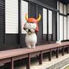 2017.11.26 滋賀 【彦根城 彦根城博物館 大師寺】