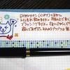 粉瘤記録とねこ日記(9/2~9/4) #万年筆 #ねこ #ほぼ日手帳 #日記