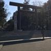 【離活情報】悪縁切り、パワースポットの北海道神宮参拝後、即離婚成立!