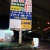 東日本縦断ヒッチハイクの旅!!その先で見たものとは??⑦