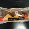セブンイレブン チキンカツロール 食べてみました