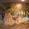 「プーシキン美術館展-旅するフランス絵画」@東京都美術館&「ガレも愛した清朝皇帝のガラス」@サントリー美術館