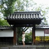 熊本市教育委 わいせつ 教諭の懲戒免職処分、停職に修正