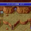 FF史上最弱キャラ・ギルバートの調練 〜 FF4PR #006