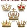 信者に授けられる五つの冠