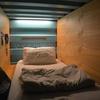 """クアラルンプール空港(KLIA2)内のカプセルホテル""""Capsule by Container""""で安く宿泊。場所・道順と使用感【ANAダイヤ修行記(クアラルンプール編8)】"""