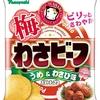 【パワーアップした梅】 ポテトチップス梅わさビーフ 【初の別味】違う味が加わるのは初めて・・・・
