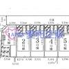 坂戸市八幡2丁目の新築建売戸建て物件|坂戸駅徒歩13分|愛和住販(下取り・買取OK)