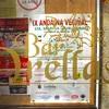 bar Orellasでオウレンセ名物、豚の耳を食す