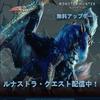 【MHW】Steam版のナナ・テスカトリ