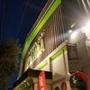 5月8日 横浜の老舗ホール パーラーカンダに夜 寄ってみました。