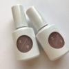 ukaのベース用ネイルが本当に使える! 美容ライターイチオシの最初に買うべき色は?