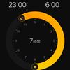 iPhoneのアラームに睡眠分析機能!