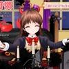 VTuber可憐の「シスタープリンセス~お兄ちゃん♡大好き~」#53(おこづかいゲージ未達2回目回)の感想