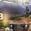 UTMB2019冒険記13 :雑誌掲載♪