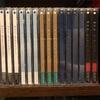 「CD」ってみんなどうやって聞いてるの?