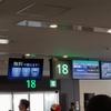 【搭乗記】JL519 HND-CTS J 札幌へ
