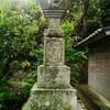 岡垣町 唯一の宝篋印塔 福岡県遠賀郡
