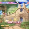 【けものフレンズ3】アイコンのボスが哀愁漂って悲しい…かばんちゃんを返してよ!