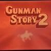 3DS「ガンマンストーリー2」レビュー!安定の続編!巨大メカと恐竜とパンダと相撲取りが出る西部劇2Dアクション!