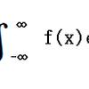 フーリエ変換 メモ1 -フーリエ変換の発想と離散フーリエ変換-