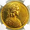 神聖ローマ帝国1690年ヨーゼフ1世戴冠メダル8ダカットNGC MS62