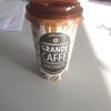 【商品レビュー】Grande Caffe Macchiatoを飲んでみた