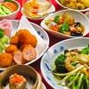 【オススメ5店】倉敷(倉敷市郊外・児島・水島など)(岡山)にある定食が人気のお店