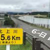 艦これ聖地巡礼で日本一周!【6日目】盛岡-郡山