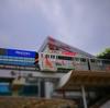 ミニチュア風写真『JR立川駅と多摩モノレール』
