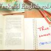 【週末英語】週末5分だけでも英語の勉強!vol.47「That's sweet.(ご親切にどうも)」