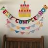 Happy Birthday!息子が1歳になった。
