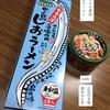 タチウオ豊島しおラーメン with 広島呉名物鶏皮みそ煮