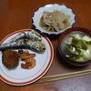 幸運な病のレシピ( 646)朝:煮しめ、イカ煮付け、イワシ丸干、味噌汁(鮭白子)