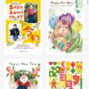 年賀状作りのオススメアプリ「はがきデザインキット」。スマホで素早く、綺麗に、早くできる!