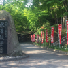 坂東三十三ヶ所-23-五徳山水澤寺 2019/5/12