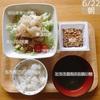 【食事記録】6月22日「食べ物のことばかり考えない」