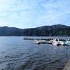 箱根旅行で箱根フリーパスが本当にお得か検証してみた