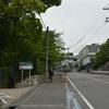 フランク・ロイド・ライト氏が設計したヨドコウ迎賓館(兵庫県芦屋市)