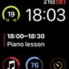 【速攻レビュー】Apple Watch series 4が使える!