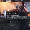【BF1】Battlefield1 パソコン版購入方法【Origin&Amazon】