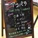 12/3(日)はイオンモール釧路昭和店1階サンコートへ!!アコパラやります!!