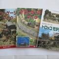 軽便鉄道模型のバイブル3選!『トロッコモデリング』『ナローゲージブック1』&『2』