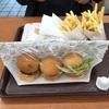 沖縄生まれのハンバーガー屋さんでかわいいハンバーガーを食べてみた
