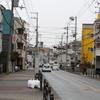 長吉出戸小学校前(大阪市平野区)